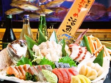 海鮮うまかもんや はなの舞 安城駅前店
