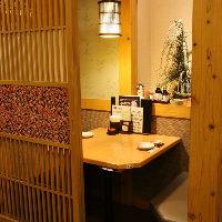 ご接待やデートにも最適な小人数個室もご用意しています!