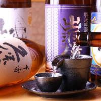 様々な飲み口をご用意した日本酒は鮮魚と一緒にお楽しみください