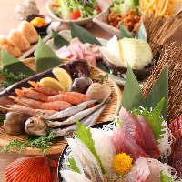 【新鮮魚介】 全国の各漁場から選りすぐりの魚を仕入れています