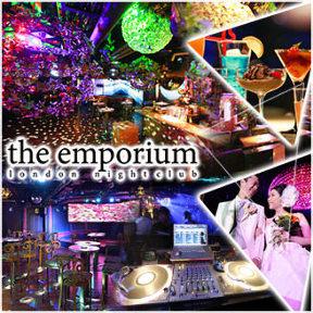 ジ・エンポリアム【The emporium】