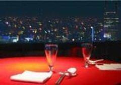 夜景の見えるレストラン。カップルや小人数でのお食事に最適。