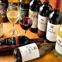 ■世界のワイン■ 料理との絶妙なマリアージュをお楽しみあれ