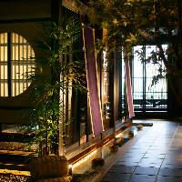 京町を再現したほっこり空間でゆったりとお過ごし下さいませ。