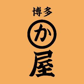 博多 かわ屋 近鉄四日市店