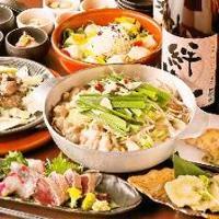 【芋蔵の名物コース】芋蔵名物!牛もつ鍋や馬刺しなどを堪能♪