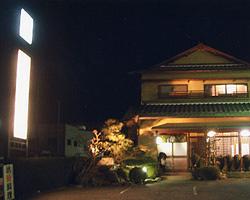 うなぎ 加和奈