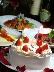 女子会・お誕生日会には... 自慢のホールケーキでお祝い★