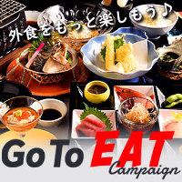 三重県より仕入れた新鮮な魚介を存分にご堪能ください!