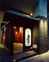 錦三山車楼