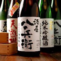 三重ゆかりのお酒。タカハシ酒造、元坂酒造のこだわりの純米酒。