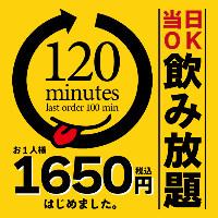 【逸品】新鮮な鰹を使用した郷土料理は絶品!お酒との相性も◎