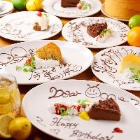 宴会のご予約を頂いたお客様に♪デザートプレートをプレゼント☆