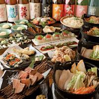 宴会コースは2時間飲み放題付き4500円~ご用意しております。