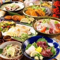 【宴会コース】 鍋付きコースは3500円~!早めのご予約を☆