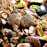 三重県の漁港から直送した新鮮な海鮮料理をお楽しみ頂けます!