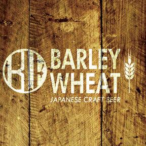 栄 肉バル バーレイウィート 〜barley wheat〜