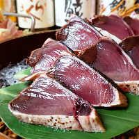 【地酒】四国の銘酒の数々をお楽しみ下さい。各種宴会に最適!