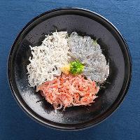 味わい丼 生桜えび・生しらす・ネギトロの三種丼ぶり