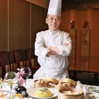 五つ星ホテルの広東料理レストランで経験を積んだシェフ
