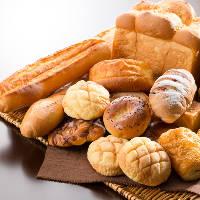 毎朝焼くホテルメイドパン