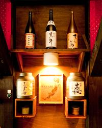 うまい料理とうまい酒。これが山葵のこだわりです!