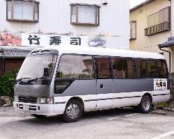 ご宴会に便利な送迎バスを完備!10名様~承っております