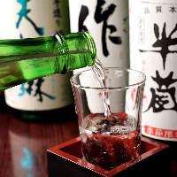 地元・三重の酒蔵にこだわり厳選した、自慢の日本酒たち