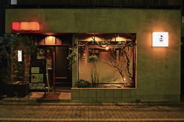 個室と魚卵の台所〜うおらん〜 刈谷店