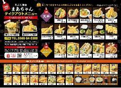 各種天丼が人気 テイクアウト&デリバリー可能