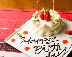 メッセージプレートケーキ付コース5,000円は誕生日・記念日に!