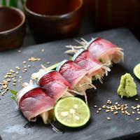 【ガリさば】鯖好きの方は是非一度食べて下さい!絶品です