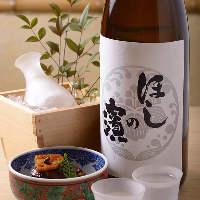 日本酒がすすむ絶品和食。日本酒初心者から玄人まで楽しめます。