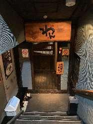 「わん」を引き継ぎ九州地方に特化した料理に生まれ変わりました
