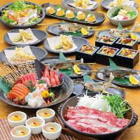 飲み放題付き5200円(税込)幸縁コースは、豪華食材をふんだんに