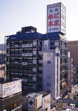札幌かに本家 栄中央店