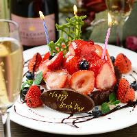 特別な日のサプライズは九州小町特製のパフェorケーキでどうぞ★