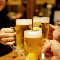 飲み放題では生ビールはもちろんチューハイやカクテルなどを満喫