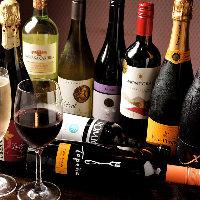 赤・白・スパークリングと多彩にご用意したワイン。お好みをぜひ