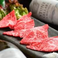 日本が誇る極上肉牛!本当に「旨い」お肉をお召し上がり下さい。