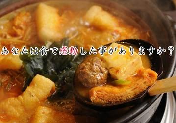 焼肉 居酒屋 KARAKARA 春日井店