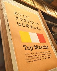 4種クラフトビールを用意しています。飲放でも注文できます