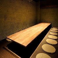 【個室】 歓送迎会や同窓会には座敷個室をご利用ください