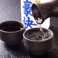 地酒をメインに和食に合うお酒を各種ご用意しております♪