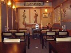 """お勝1F~3Fには大小10部屋のお座敷有。写真は""""桃山"""""""