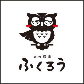 パンコヤ PANCO‐YA 藤が丘店