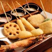 【京風串揚げ】 肉、野菜、鮮魚、創作と種類豊富!