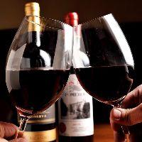 【厳選したワイン】 鉄板料理と相性◎香りもお楽しみください