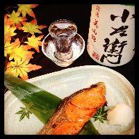限定日本酒と美味しいお食事を掘りごたつでゆっくりと!