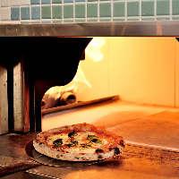 400℃の石窯で焼くこだわりの自家製ピッツァが全24種類!